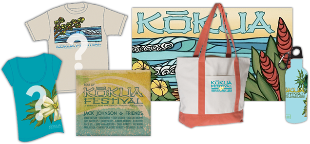 <em>Jack Johnson and Friends - Best of Kokua Festival</em> Beach Pack #1 - Limited Edition (only 75 available)
